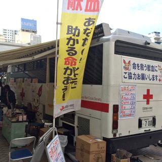 平成27年10月15日(木)街頭献血