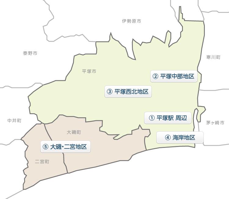 平塚中郡薬剤師会 会員薬局エリアマップ